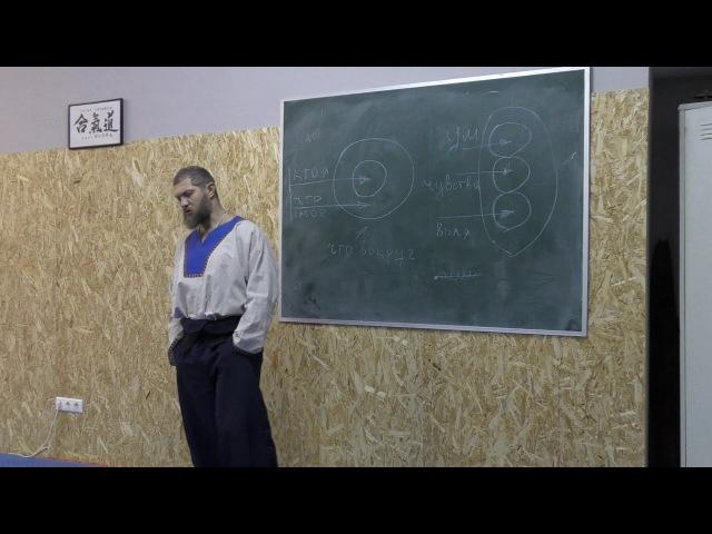 Сезон 3 Серия 1 Русская Борьба Путь к Спасу Об уровнях развития