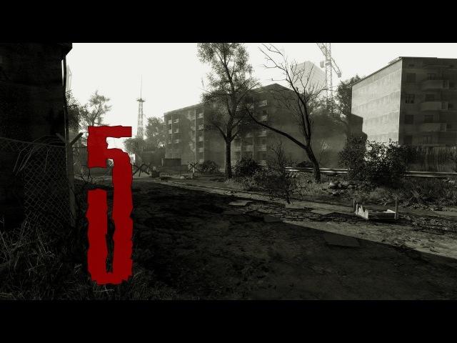 Прохождение S.T.A.L.K.E.R.: Мёртвая Зона (Death Zone Mod) часть 5
