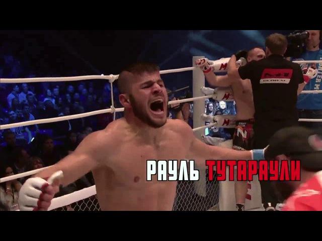 Промо M 1 Challenge 77 Немков vs Маркес, 19 мая, Сочи cut part11