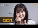 Black 스페셜 보너스 블랙 배우들의 ′하트 브이′ 애교 대방출 눈호강 추석 5106
