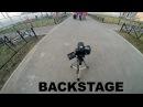 BACKSTAGE. Блог со съемок фильмов