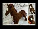 Cavallo amirigrumi con macchia horse