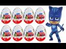 Мультик киндер сюрприз Маша и Медведь Герои в масках Барбоскины Kinder surpise eggs cartoon