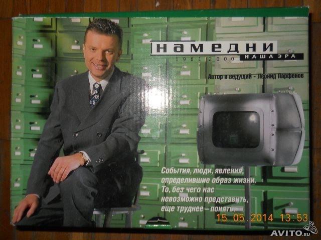 Намедни 1961-2003:Наша Эра *Год 2001* © НТВ