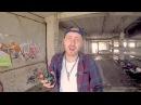 Фристайл про путешествия УикендЭтноЭксп на Тойоте III Клип III
