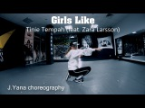 Girls Like - Tinie Tempah (feat. Zara Larsson)  J.Yana choreography