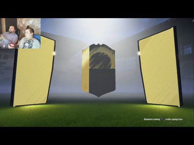 Fifa 18 pack opening inform if bbva?