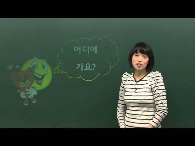 TOPIK I 실전 모의고사 (한국어)