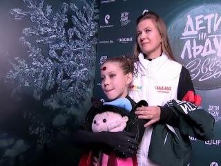 Фигуристка из Йошкар-Олы стала второй на всероссийском конкурсе «Дети на льду. Звезды»