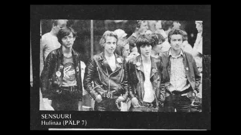Sensuuri - Kaupunki Nukkuu Ydinvoimaa (1979)