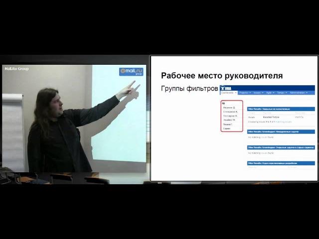 Основы управления проектами с использованием issue tracker на примере Jira