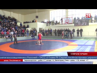 На несколько дней Крым стал еще и борцовским центром России. В Симферополе стартовал крупный международный турнир по вольной и г
