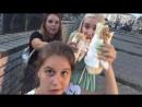 Тотали Спайс в России