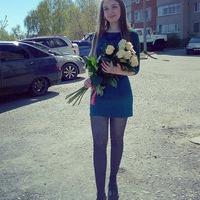 Nyuta Gavrilenko