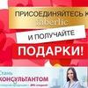 Фаберлик Флоранж Бизнес Интернет-магазин Тула