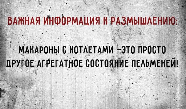 Фото №456250840 со страницы Дмитрия Тыквы