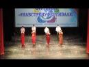 (Часть 2) Ансамбль туркменского народного танца (Туркмения) - «Куштдепти»