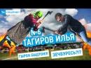 Спецпроект ТИ 6 Удмуртский Сабантуй Напоили самогоном Гырон Быдтон