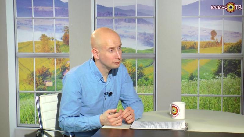 Как не прожить мимо - Рами Блект (интервью на канале Баланс-тв)