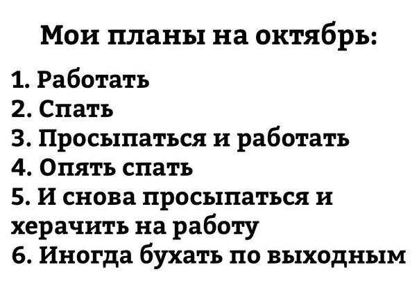Фото №456246188 со страницы Кирилла Ковшина