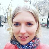 Екатерина Порсева