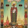 Домовый храм св.мц.Татианы при МГУ