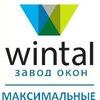 Wintal: Окна, двери от производителя