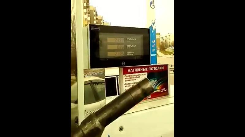 АЗС Газпром, воровство бензина в Белгороде 27.03.14