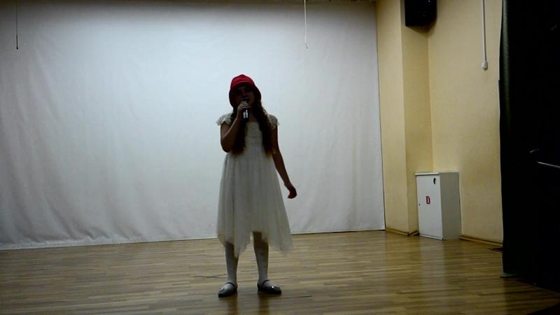 Стефания Максименко Звездочет