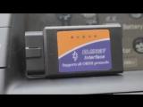 Сброс ошибок через блютуз адаптер ELM 327 и программу Torque