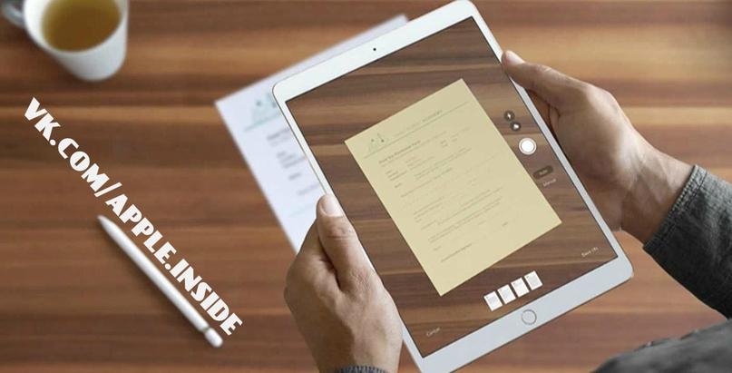 Как использовать сканер документов в iOS 11   ВКонтакте