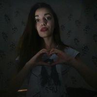 Диана Касперович сервис Youlazy