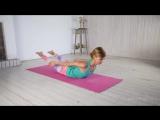 Йога для начинающих. Упражнения для красивой осанки
