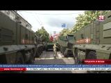 Впервые в новейшей истории Крыма по улицам Симферополя в парадном строю проехала военная техника