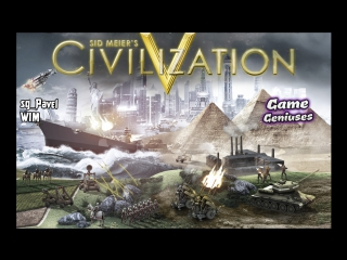 Sid Meier's Civilization V #1