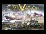 Sid Meier's Civilization V #1