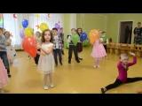 Танец с шарами Утренник 8 Марта в детском саду Средняя группа