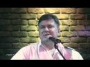Михаил Шелег-Юбилейный концерт 2005