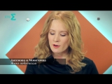 Лиза Монеточка и Саша Аксенова: уральский дрист
