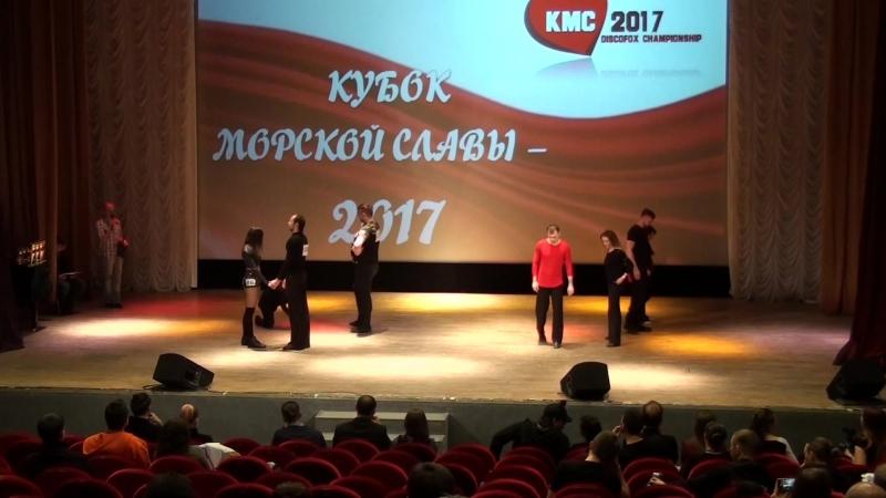 KMC 2017 Broken Beat 1:4