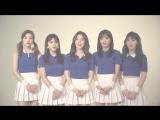 170310 Red Velvet @ ProBaseball H2 CF Мaking Video