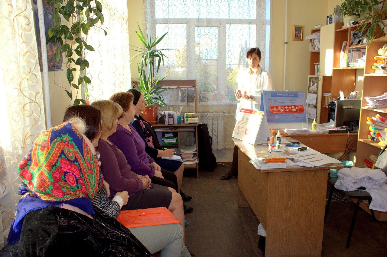 Школа для пациентов с диабетом 2 типа в Богородске