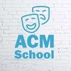 АСМ School: как поступить  в театральный вуз