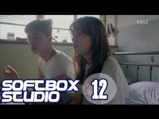 [Озвучка SOFTBOX] Прорвемся 12 серия