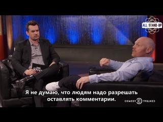 Джим Джеффрис VS Билл Берр (2017) [AllStandUp | Субтитры]