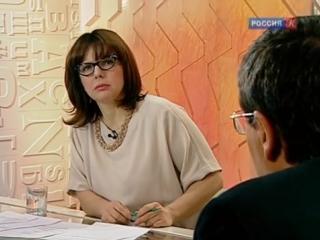 Наблюдатель. Ю.Александров, Т.Черниговская, В.Ушаков. Эфир от 15.04.2014