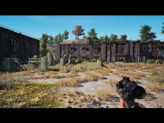 Playerunknowns Battlegrounds - ультра настройки