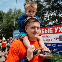 Николай Устимов
