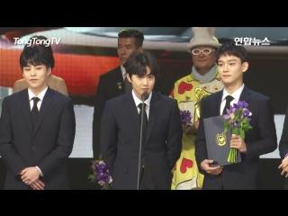 [tongtong tv] 171103 2017 korean popular culture & arts awards: prime minister award @ exo