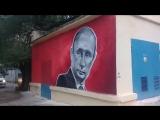 В Хабаровске поздравили Путина с Днем рождения